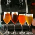 今話題のクラフトビールのご用意も!ビール好きなら試すべきです♪