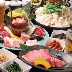 ウラ横 焼肉センターのおすすめ料理1