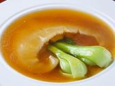 福縁 ふうゆえん fu-yuanのおすすめ料理2