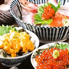 ちょこっとイクラ丼/ちょこっとウニ丼/海の恵み海鮮丼