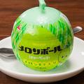 料理メニュー写真懐かしのメロンボール
