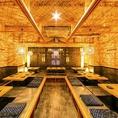 【6~8名様個室】完全個室をご用意しております。ご友人とのプライベート飲み会におすすめです。