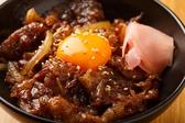 肉バル ノダニクのおすすめ料理3