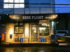 BEER FLIGHTの特集写真