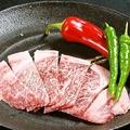 料理メニュー写真国産特上ロース/シルクステーキ