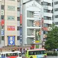 JR[高崎駅][西口][徒歩1分]西口を出てバスターミナルを向かいに左手側★「すし」の看板が目印です!駅チカでございます!