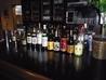 イタリアン酒場ケーズバールのおすすめポイント1