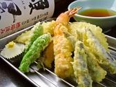 すし亭 アルパーク前店のおすすめ料理2