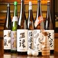 日本酒の種類も充実★美味しい日本酒を数多くご用意しております♪