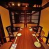 和食と肉料理 仁吉庵 仙台のおすすめポイント1