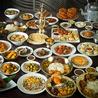 ネパール民族料理 アーガン 新大久保店のおすすめポイント3