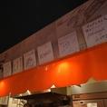 サッカー選手にご来店頂きました♪カウンターの上にはサインがずらっと!!【石川町/元町/関内/韓国料理/居酒屋/サムギョプサル/チーズタッカルビ/飲み放題/貸切/飲み会/ソファー/プロジェクター】