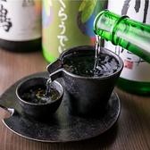 恵比寿個室 藁焼き 直七のおすすめ料理3