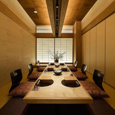 全席個室のおもてなし空間。四季折々の食材を使用した和食をご堪能くださいませ。