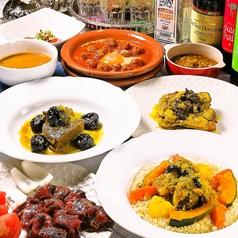 RESTAURANT MOROCCOのおすすめ料理1