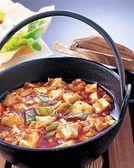 青冥のおすすめ料理2