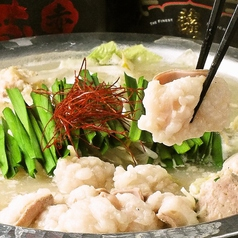 料理メニュー写真白湯スープ 塩もつ鍋