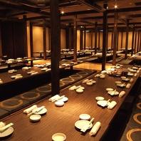 西梅田駅宴会はゆったり落ち着ける和の個室空間居酒屋!