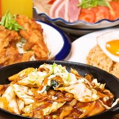 亜細亜酒場のおすすめ料理1