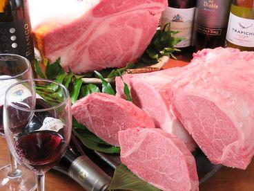 炭火焼肉 一徳 離宮のおすすめ料理1