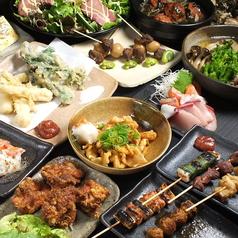 ももたろう 生田新道店のおすすめ料理1