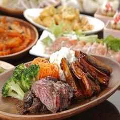 肉バル 完全個室 ビーフ 蔵 KURA 本厚木店のコース写真
