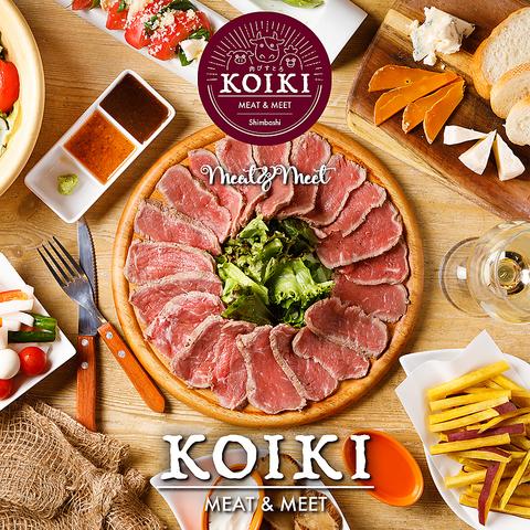 肉ビストロバル KOIKI コイキ 新橋店