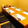 個室食べ飲み会席 彩膳 あやぜんの雰囲気1
