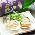 料理メニュー写真蛤酒蒸し