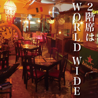 2階席はWORLD WIDE!