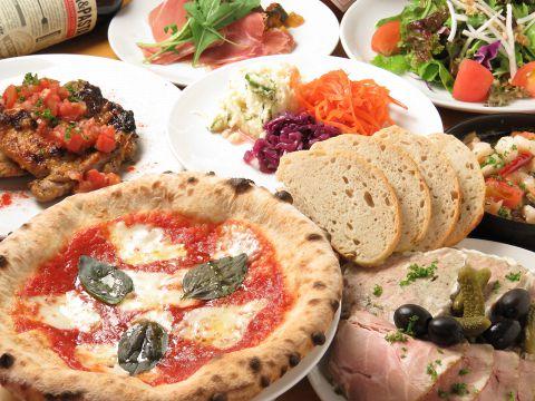 【REGALOディナー】ピザ食べ放題!全7品90分飲放付コース4000→3500円