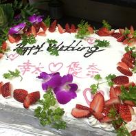 誕生日ケーキもご用意!