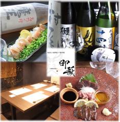 地鶏と地野菜の旬料理 御萩 OHAGIの特集写真
