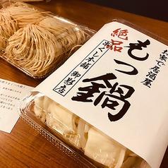 串くし本舗 大久保店のおすすめ料理1