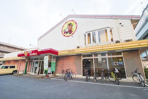 笑顔あふれるカラオケレストラン☆快適な空間で楽しいひと時をお過ごしください!
