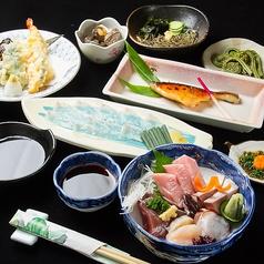 利久 蒲田のおすすめ料理1