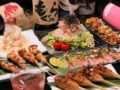 KUSHIYAKI DINING 縁門 えにしもんの写真