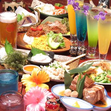 沖縄居酒屋 イーチャー島のおすすめ料理1