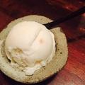 料理メニュー写真根占産 花の木農場より…アイスクリーム