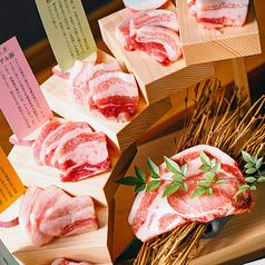 豚美 難波店のおすすめ料理1
