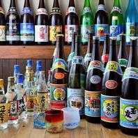 沖縄名物『泡盛』を70種類以上ご用意!
