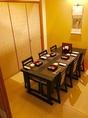 完全個室のテーブル席。お履物を脱いでリラックス出来ます
