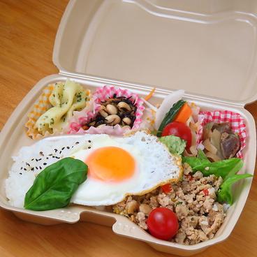 高円寺食堂のおすすめ料理1