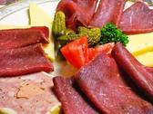 スイスレストラン ル・シャレーのおすすめ料理3