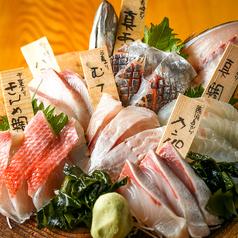 海ぶね 藤沢店のおすすめ料理1