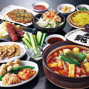 赤から 岐阜関店のおすすめ料理1