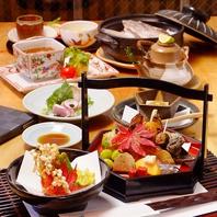 心ゆくまで料理を楽しめる贅沢和食のコース