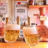 おいしいビールのお店 MANDA マンダのおすすめポイント1