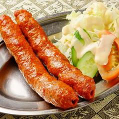 シークカバブ Sheek Kabab