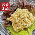 料理メニュー写真福多のポテトサラダ
